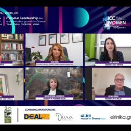 H Mελίσσα, η Ζήνα, η Δέσποινα και η Τζούλια: 4 γυναίκες, 4 Success stories  - Πώς έφτασαν στην κορυφή (βίντεο) - Κυρίως Φωτογραφία - Gallery - Video