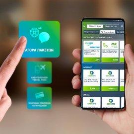 Το 2020 οι πελάτες της Cosmote με e-λογαριασμό συνέβαλαν στην εξοικονόμηση 411 τόνων χαρτιού που αντιστοιχεί σε  6. 860 δέντρα!  - Κυρίως Φωτογραφία - Gallery - Video