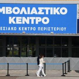 Κορωνοϊός - Ελλάδα:  Ποιοι θα μπορούν να κλείσουν ραντεβού για εμβόλιο μέσα στον Απρίλιο - Τη Δευτέρα ξεκινούν οι εμβολιασμοί με Johnson & Johnson - Κυρίως Φωτογραφία - Gallery - Video