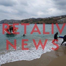 Σοκ στην Κρήτη: Πνίγηκε 35χρονος που είχε πάει για ψάρεμα - Δύο φίλοι του κινδύνεψαν να πνιγούν - Κυρίως Φωτογραφία - Gallery - Video