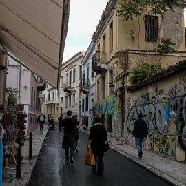 Κορωνοϊός - Ελλάδα: 3.937 νέα κρούσματα, 54 νεκροί και 354 διασωληνωμένοι - Κυρίως Φωτογραφία - Gallery - Video